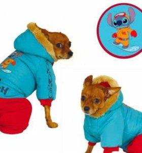 Пуховик-комбинезон для собак