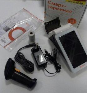 ККМ онлайн Эватор Стандарт ФН +сканер 1D