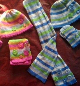 Шапки, шарфы, перчатки
