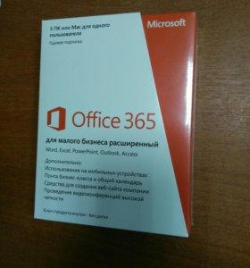 Office 365 Small Bus Prem 32/64-bit Ru 6SR-00154