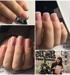 Nail мастер