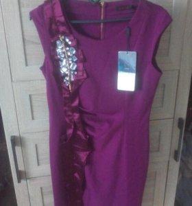 Новое-Платье