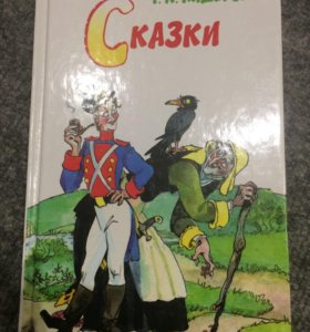 Продам детские книги.