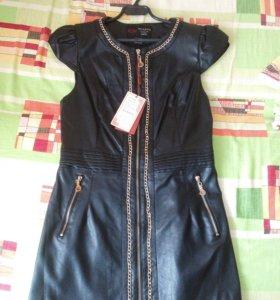 Новое платье под кожу