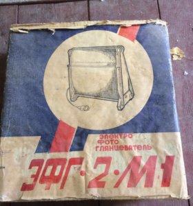 ЭФГ-2-м1