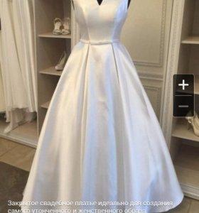 Продается свадебное платье. Если понравилось, пиши