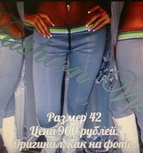 Легинсы лосины джинсы