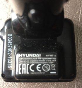 FM модулятор Hyundai  h fmt12