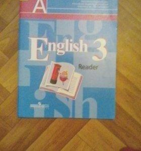 Reader за 3 класс☺