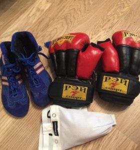 Борцовские перчатки, борцовки и защита для занятий