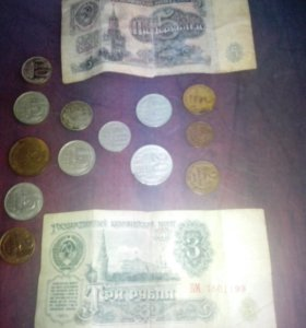 Деньги СССР,чек ВПТ