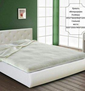 Кровать интерьерная1.4