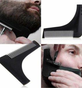 Расческа для стрижки бороды