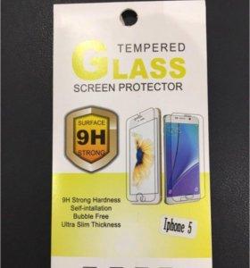 Плёнки стекла iPhone 5