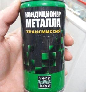 Кондиционер металла для трансмиссии