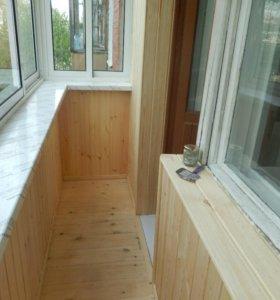 Окна,балконы,лоджии.