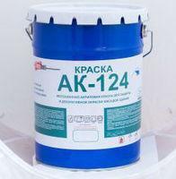 Краска ак 124