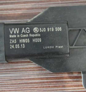 Блок управления вентилятором Volkswagen Skoda