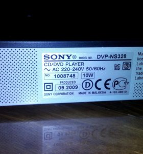 DVD-плеер SONY