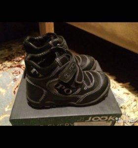 Детская обувь 26 размера