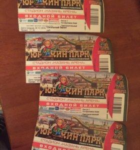 Билеты в Юркин парк
