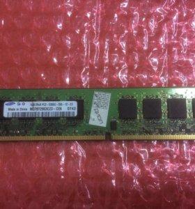 DDR2/1024mb/5300