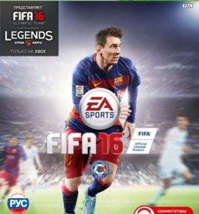 FIFA16 для Xbox 360