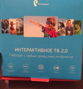 ТВ приставка Ростелеком с wi-fi