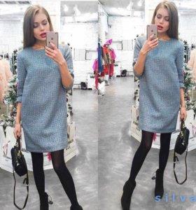 Платье , костюм :пиджак +юбка