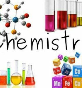 Репетитор по химии