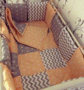 Бортики,буковки,одеяло,конверты