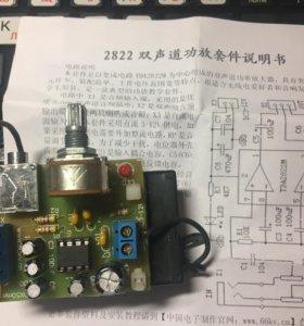 Схема усилителя низких частот на TDA2822L