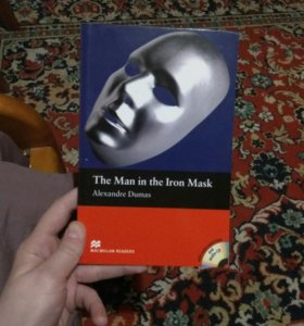 Книга на английском языке Macmillan