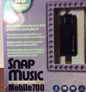 ✅ FM-Tuner Kworld USB DongleRadioBox