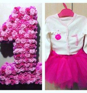 Еденичка и костюм для девочки