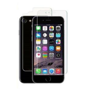 Для iPhone 7(2 плёнки)