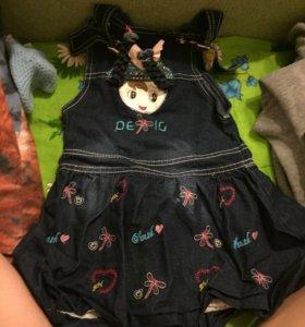 Сарафан, юбка, кофта