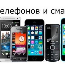 Ремонт телефонов и пларшетов