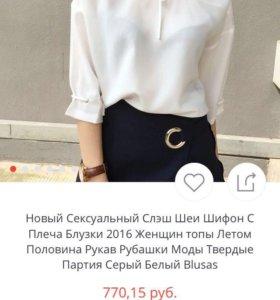 Блуза Белая шифон