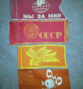 Привет из СССР