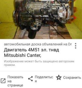 Двигатель 4м51