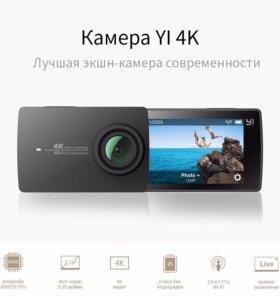Оригинал Xiaomi YI 4K Action Camera Black