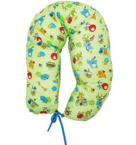 Подушка для беременных и кормящих.