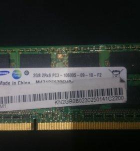 DDR3 2gb ноутбук ( Оперативная память)
