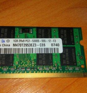 Память оперативка для ноутбука ddr2 1gb