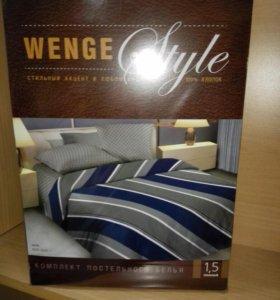 Постельное бельё Wenge
