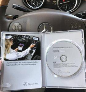 Навигационный диск comand aps