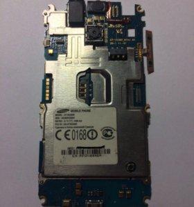 Samsung 5380D