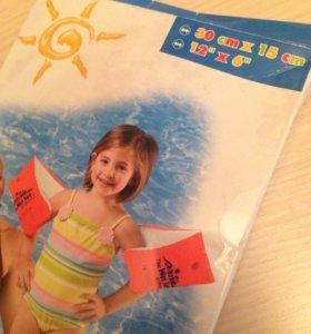Нарукавники для плавания 6-12 лет
