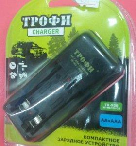 Зарядное устройство Трофи
